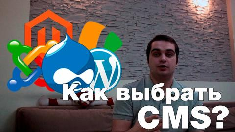 Embedded thumbnail for На какой CMS сделать сайт